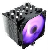 Kühler Scythe Mugen 5 Black RGB