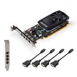 PNY Quadro P620V2, 2GB GDDR5, PCI-E 3.0 x16