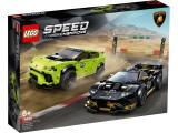 LEGO Technic Lamborghini Ursus ST-X