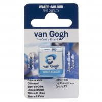 Van Gogh Aquarellfarbe Einzelfarbe Napf 108