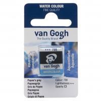 Van Gogh Aquarellfarbe Einzelfarbe Napf 708