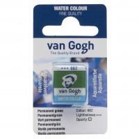 Van Gogh Aquarellfarbe Einzelfarbe Napf 662