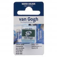 Van Gogh Aquarellfarbe Einzelfarbe Napf 675