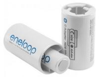 Panasonic eneloop BQ-BS2E/2E, Upsize: C