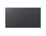 Panasonic TH-55LFV70W, Videowall Display