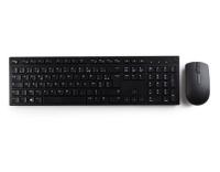 Dell KM636 Wireless-Tastatur und Maus