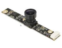 Delock USB 2.0 IR Kameramodul 5.04 Mpix