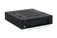 ICY Dock SSD Wechselrahmen MB521SP-B