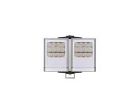 RayTec W-LED Strahler VAR2-w4-2