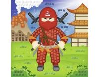 URSUS Moosgummi-Set Glitter Ninja