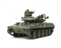 Tamiya M551 Sheridan