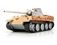 1/16 Panzer F IR