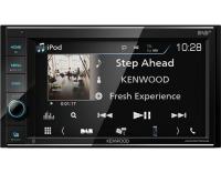 Kenwood Moniceiver DMX5019DABS